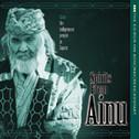 Spirits from Ainu