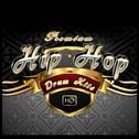 Premium Hip Hop Drum Kits in HD