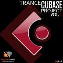 HighLife Cubase Trance Project Vol 1