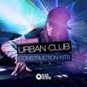 Neon Lights Urban Club Contruction Kits