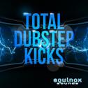 Total Dubstep Kicks