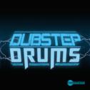 Premier Sound Bank: Dubstep Drums