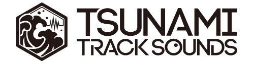 Tsunami Track Sounds