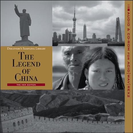 Legend of China