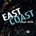 East Coast Drum Kits
