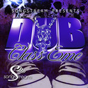 Dub Class Emo