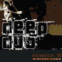 Deep Dub Rising