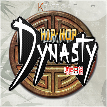 Kryptic Hip Hop Dynasty