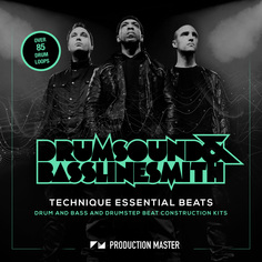 Drumsound & Bassline Smith: Technique Essential Beats