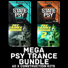 Mega Psy Trance Bundle