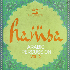 Hamsa Vol 2: Arabic Percussion