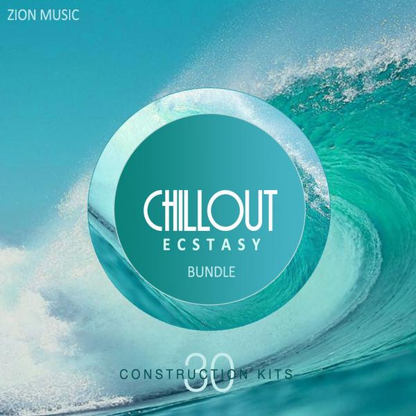 Chill Out Ecstasy Bundle (Vols 1-6)
