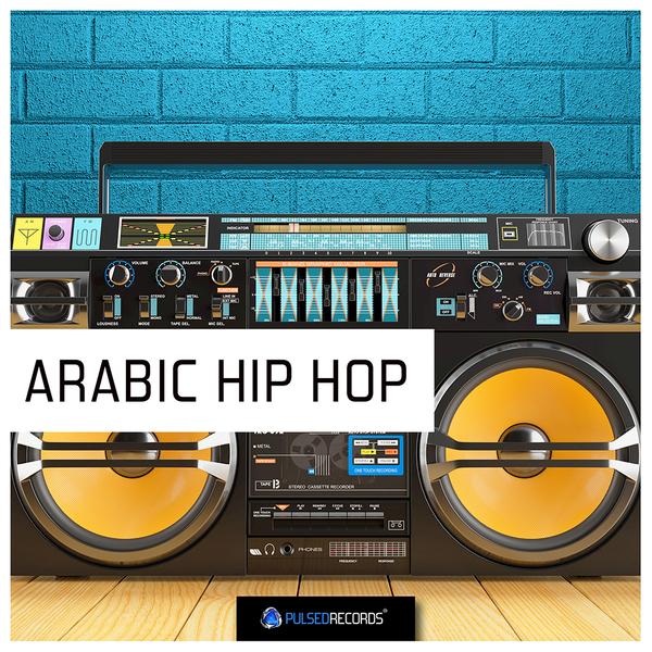 Arabic Hip Hop