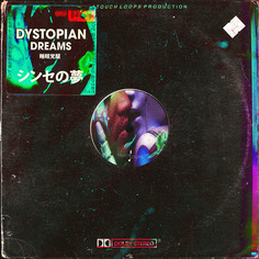 Dystopian Dreams