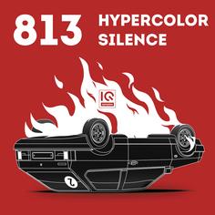 813 Hypercolor Silence