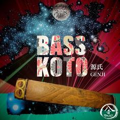Bass Koto