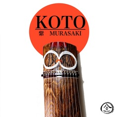 Hachion Sound: Koto