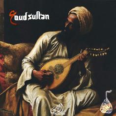 Oud Sultan