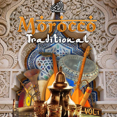 Morocco Traditional Vol 1