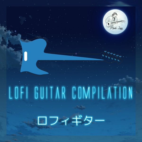 Lofi Hip Hop Guitar Compilation
