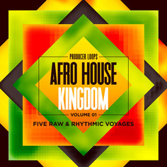 Afro House Kingdom