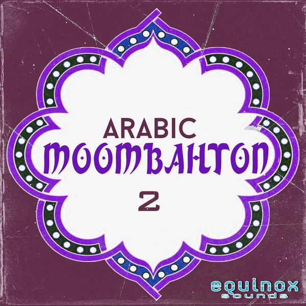 Arabic Moombahton 2