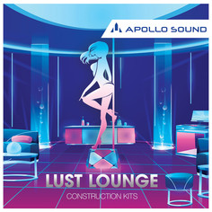 Lust Lounge