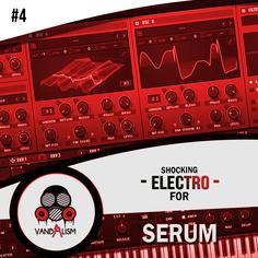 Shocking Electro For Serum 4