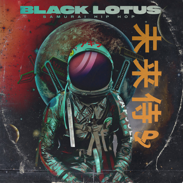 BLACK LOTUS: Samurai Hip Hop