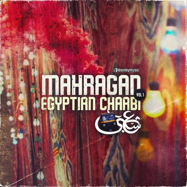 Mahragan Vol: Egyptian Chaabi