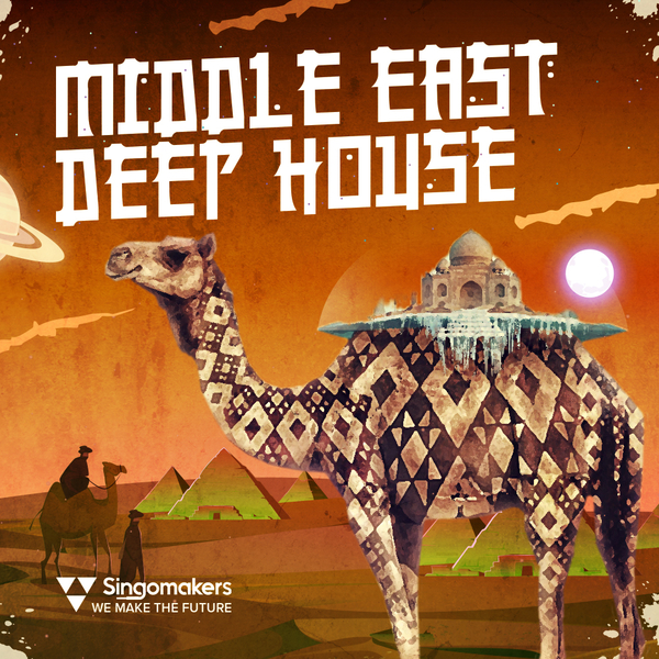 Middle East Deep House Vol 1