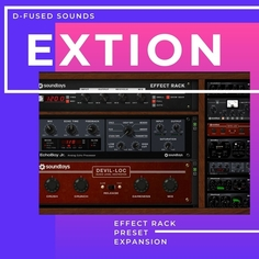 Extion
