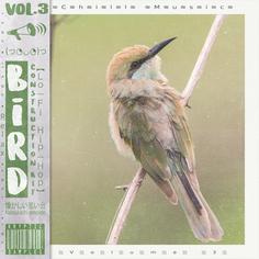 Bird Vol 3