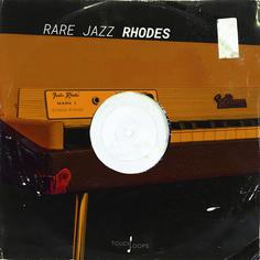 Rare Jazz