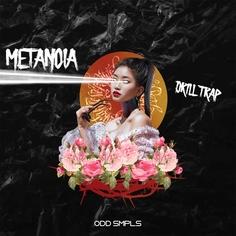 Metanoia: Drill Trap