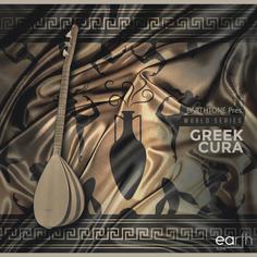 Greek Cura