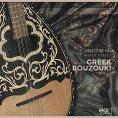 Greek Bouzouki