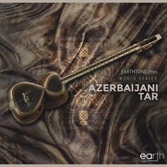 Azerbaijani Tar