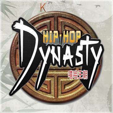 Kryptic Hip Hop Dynasty