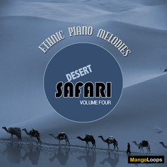 Desert Safari Vol 4
