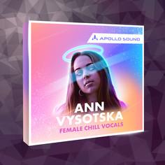 Ann Vysotska Chill Female Vocals