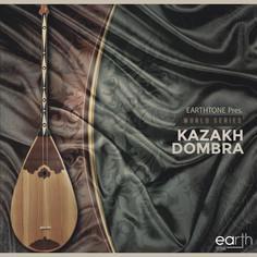 Kazakh Dombra