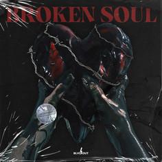 Blvckout Kits: Broken Soul